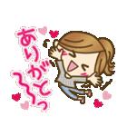 ゆるカジ女子♥5【らぶりーモード♥】(個別スタンプ:5)