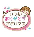 ゆるカジ女子♥5【らぶりーモード♥】(個別スタンプ:7)