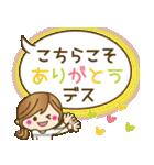 ゆるカジ女子♥5【らぶりーモード♥】(個別スタンプ:8)