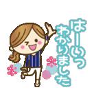 ゆるカジ女子♥5【らぶりーモード♥】(個別スタンプ:13)