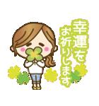 ゆるカジ女子♥5【らぶりーモード♥】(個別スタンプ:15)