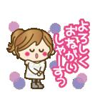 ゆるカジ女子♥5【らぶりーモード♥】(個別スタンプ:16)
