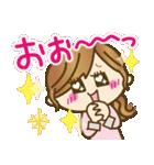 ゆるカジ女子♥5【らぶりーモード♥】(個別スタンプ:17)