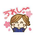 ゆるカジ女子♥5【らぶりーモード♥】(個別スタンプ:18)