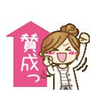 ゆるカジ女子♥5【らぶりーモード♥】(個別スタンプ:22)