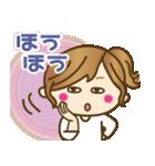 ゆるカジ女子♥5【らぶりーモード♥】(個別スタンプ:23)