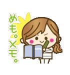 ゆるカジ女子♥5【らぶりーモード♥】(個別スタンプ:24)