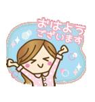 ゆるカジ女子♥5【らぶりーモード♥】(個別スタンプ:25)