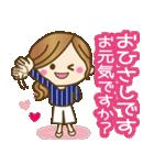 ゆるカジ女子♥5【らぶりーモード♥】(個別スタンプ:28)