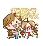 ゆるカジ女子♥5【らぶりーモード♥】(個別スタンプ:29)