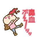 ゆるカジ女子♥5【らぶりーモード♥】(個別スタンプ:32)