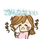 ゆるカジ女子♥5【らぶりーモード♥】(個別スタンプ:35)