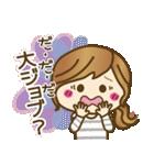 ゆるカジ女子♥5【らぶりーモード♥】(個別スタンプ:39)