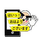 やっべぇ白タイツ(個別スタンプ:01)