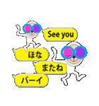 やっべぇ白タイツ(個別スタンプ:03)