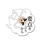 やっべぇ白タイツ(個別スタンプ:05)