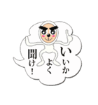 やっべぇ白タイツ(個別スタンプ:07)