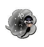 やっべぇ白タイツ(個別スタンプ:08)