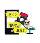 やっべぇ白タイツ(個別スタンプ:12)