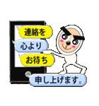 やっべぇ白タイツ(個別スタンプ:24)