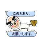 やっべぇ白タイツ(個別スタンプ:29)
