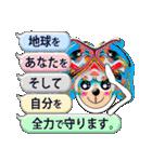 やっべぇ白タイツ(個別スタンプ:33)
