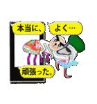 やっべぇ白タイツ(個別スタンプ:35)