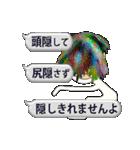 やっべぇ白タイツ(個別スタンプ:37)