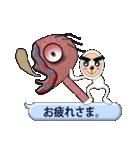 やっべぇ白タイツ(個別スタンプ:39)