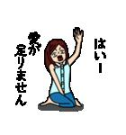 うざい女のスタンプ7(個別スタンプ:9)