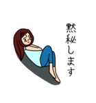 うざい女のスタンプ7(個別スタンプ:24)
