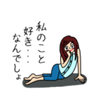 うざい女のスタンプ7(個別スタンプ:40)