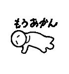 可愛い白ちゃん(個別スタンプ:01)