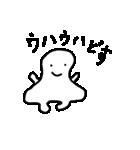 可愛い白ちゃん(個別スタンプ:02)
