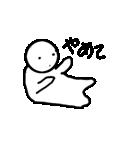 可愛い白ちゃん(個別スタンプ:04)