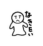 可愛い白ちゃん(個別スタンプ:05)