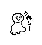 可愛い白ちゃん(個別スタンプ:06)