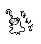 可愛い白ちゃん(個別スタンプ:09)