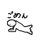 可愛い白ちゃん(個別スタンプ:10)