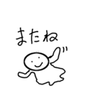 可愛い白ちゃん(個別スタンプ:11)