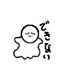 可愛い白ちゃん(個別スタンプ:12)
