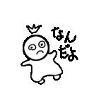 可愛い白ちゃん(個別スタンプ:13)