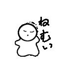 可愛い白ちゃん(個別スタンプ:14)