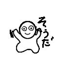 可愛い白ちゃん(個別スタンプ:15)