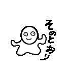可愛い白ちゃん(個別スタンプ:16)