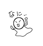 可愛い白ちゃん(個別スタンプ:17)