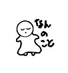 可愛い白ちゃん(個別スタンプ:18)