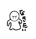 可愛い白ちゃん(個別スタンプ:19)