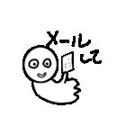 可愛い白ちゃん(個別スタンプ:21)