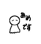 可愛い白ちゃん(個別スタンプ:23)